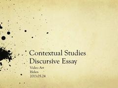 discursive essay是什么?该怎么写?