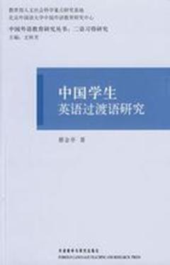 英语论文过渡语的使用