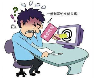 留学生找一家靠谱的代写代修机构有多难?
