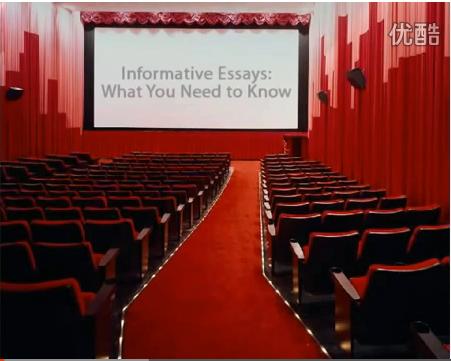 Informative Essay Details